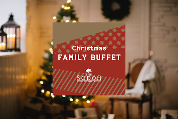 CHRISTMAS FAMILY BUFFET